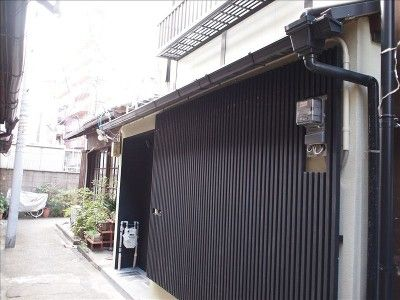 Photo for Tsumugi Inn is place like your home. Stay in the heart of Kyoto!