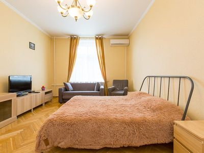 Photo for Holiday Apartment near Moscow River