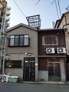 Photo for Up to 7 people in a single-family house 2 minutes to Namba up to 18 people combined with the next
