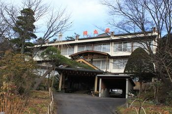 Photo for Kirishimaya Ryokan - Near Yubatake