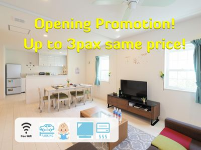 Photo for 3BR House Vacation Rental in Yomitan, Okinawa Prefecture