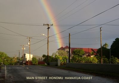 Just a one minute walk away from Honomu Haven