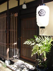 Front and entrance of Koto Inn, Kyoto.