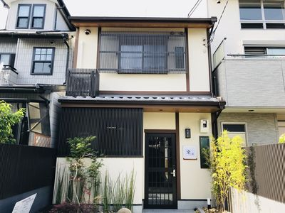 Photo for 1BR Bed & Breakfast Vacation Rental in kyoto, kyoto