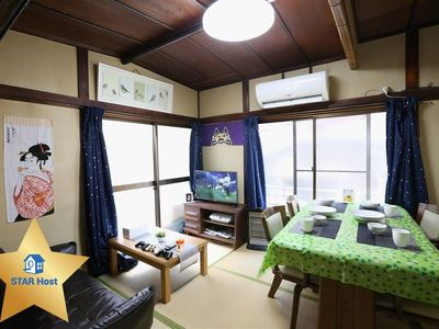 Photo for 4BR House Vacation Rental in Kita-ku, T?ky?-to