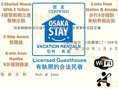 Photo for 11 min from USJ, 3-room house for 8