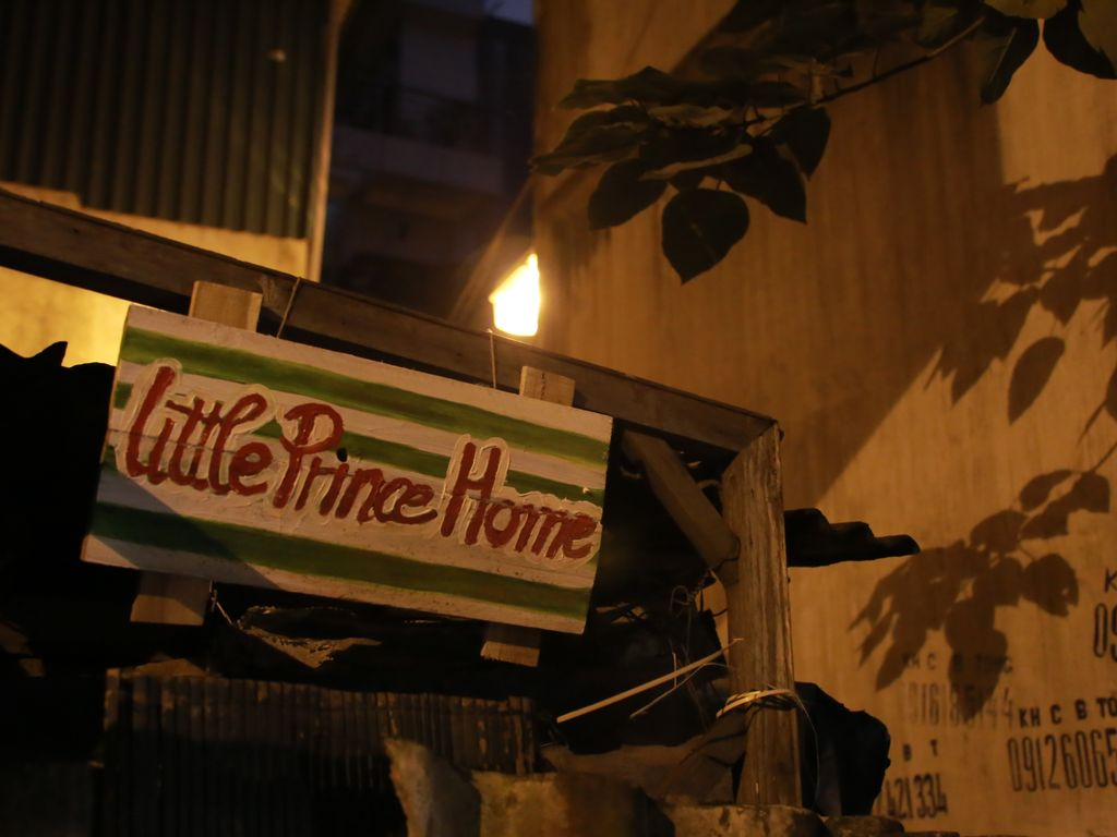 Little Prince Home /West Lake