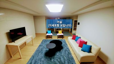 Photo for Geoje Island Sunrise Attractions Apartments(Room3)