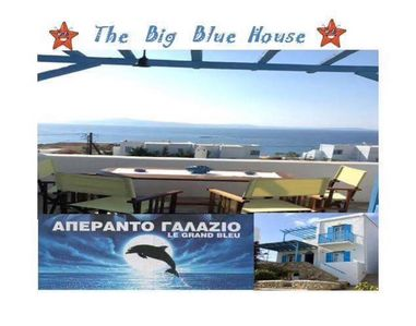 Photo for HOUSE BY THE SEA.AGIOS SOSTIS.TINOS.