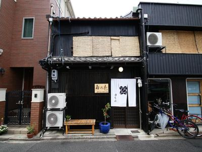 Photo for Entire building for rent / Nagoya Aichi