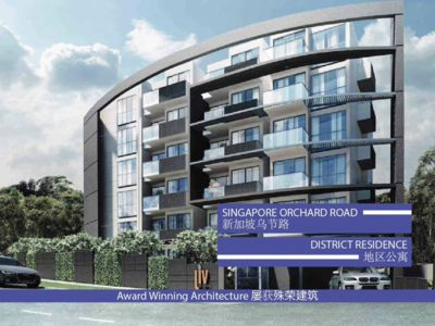 Photo for Singapore Orchard Road District Resort CBD (1)