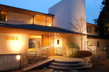 Photo for Guest House/pension Vacation Rental in Hakone,