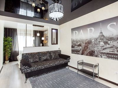 Photo for Apartment on 40 Let Pobedy 43B